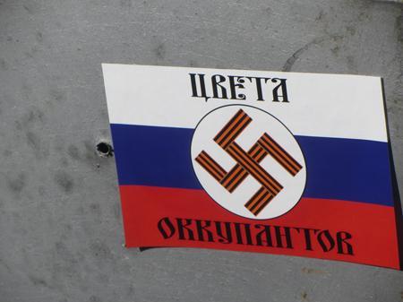 Россию назвали террористическим государством