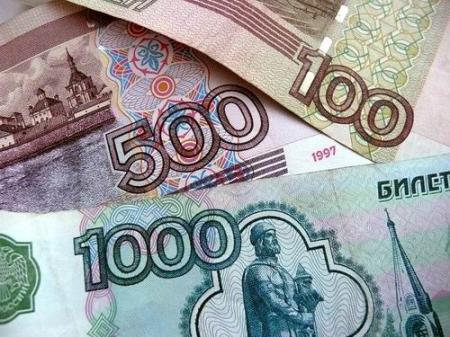 Названа самая слабая валюта на постсоветском пространстве
