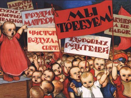 Школа, которую построил Сталин. Часть 1