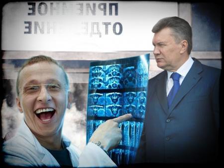 Путешествие в голову Януковского