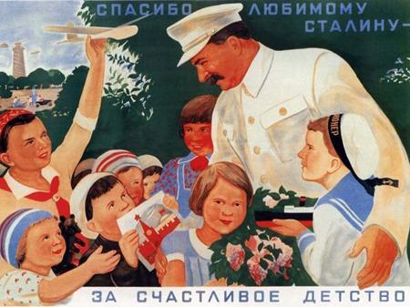 Школа, которую построил Сталин. Часть 2