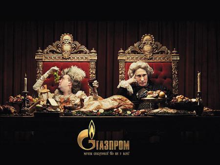 Игра в консорциум: почему Газпрому необходима украинская труба в собственность