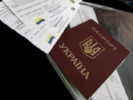 Как стать гражданином мира: юридические основания для получения второго паспорта