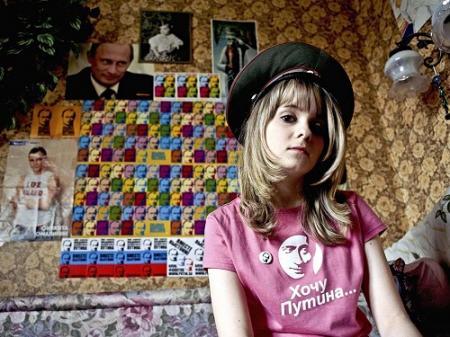 Путин вместо балалайки, или Поклонская на букву Х