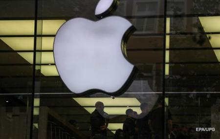 apple_new
