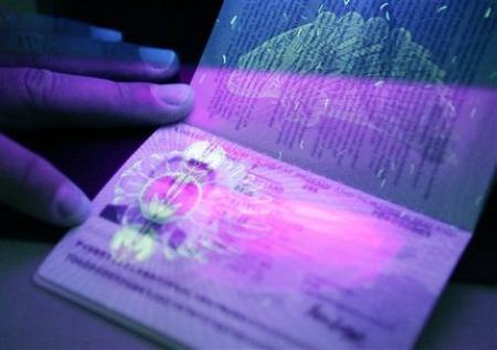 Биометрические паспорта будут выдавать с 1 января - миграционная служба