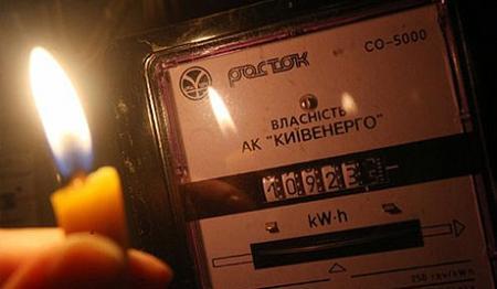 Украина начала импорт электроэнергии из России