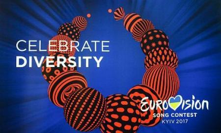evrovision_kiev