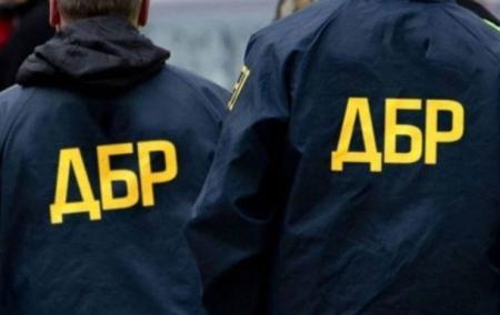 ГБР обыскивает предприятия Укроборонпрома