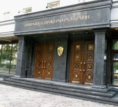 ГПУ завершила следствие по кровавой перестрелке в Княжичах