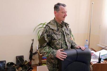 Генпрокуратура опубликовала повестку на допрос для Гиркина