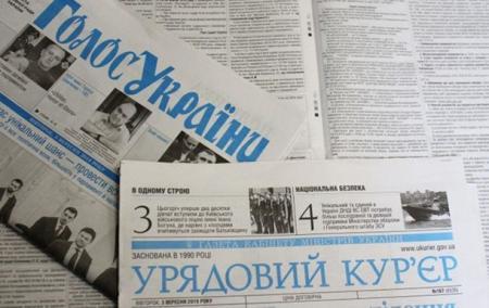 golos_ukrainy_new