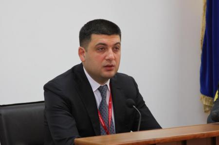 Гройсман рассказал, на что правительство хочет потратить деньги Януковича