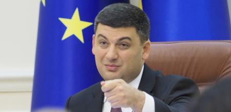 Стало известно, когда Украина подпишет с Израилем договор о ЗСТ