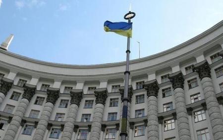 Правительство планирует сэкономить 100 млрд гривен за счет единого реестра соцвыплат