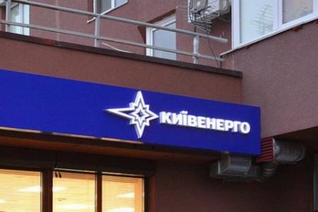 Ахметов рассчитывает на 750 млн грн компенсации от Киева за модернизацию теплосетей