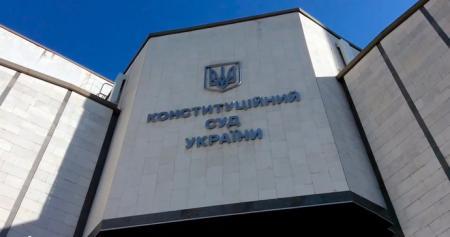Суд признал неконституционным сбор Минфином персональных данных