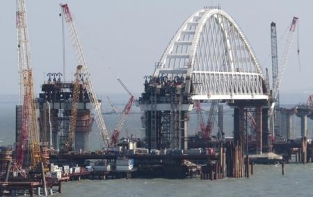 krym_most