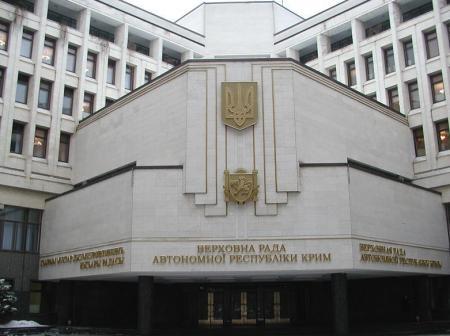 krym_parlament