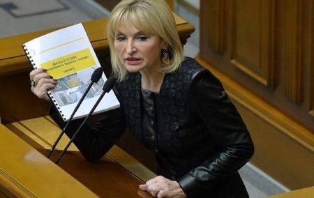 Ирина Луценко сложила мандат депутата