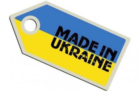 Аналитики назвали Топ-10 товаров, которые экспортирует Украина