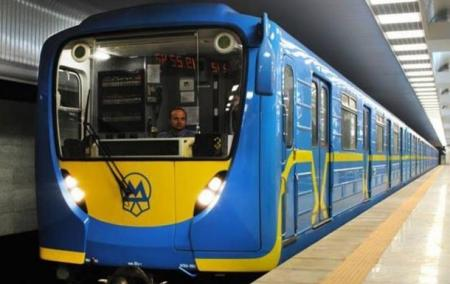 metro_neww