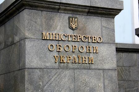 minoborony_new34