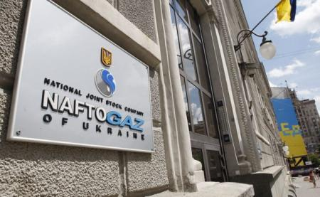 naftogaz-new