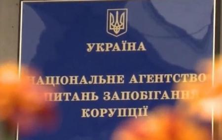 НАПК впервые внесло предписания о нарушении прав обличителей коррупции