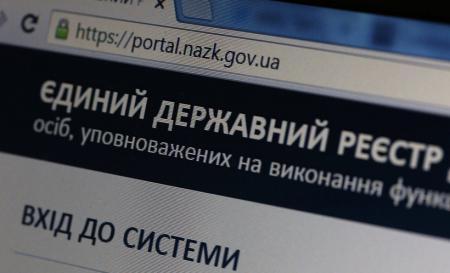 НАПК нашло ошибки в декларациях кандидатов в президенты