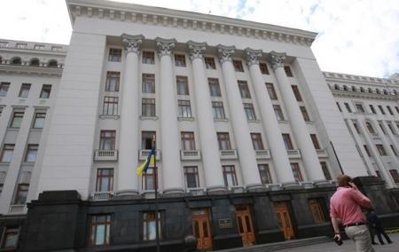 Офіс президента планує замінити трьох голова ОДА, - джерело