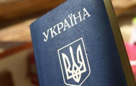 pasport_ukr_new34