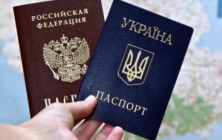 pasport_ukr_rus_new34