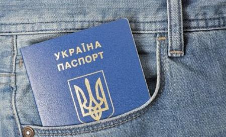 passport_ukr