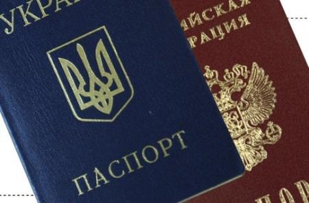 В 2017 году 2,8 тысячи россиян переехали в Украину – Госстат