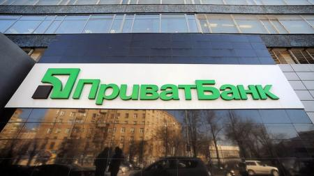 privatbank_new