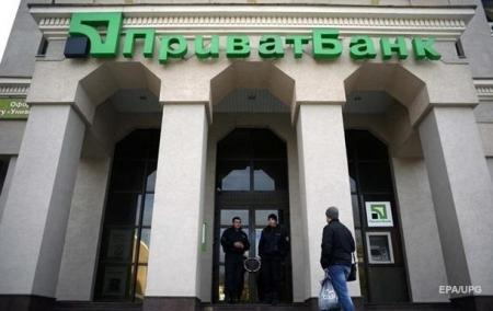 privatbank_new34