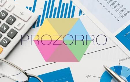 prozorro_newww