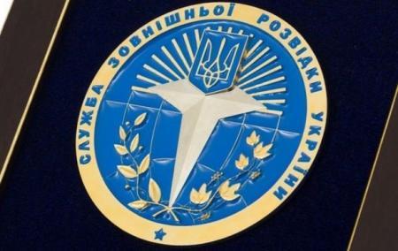 Внешнюю разведку возглавил скандальный Семочко