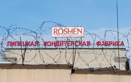 roshen_lipeck