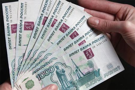 Из России за четыре месяца вывели более $20 млрд