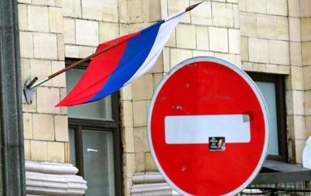 rus_flag_new