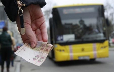 В киевском транспорте заработал электронный билет
