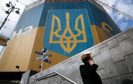 ukraine_new34