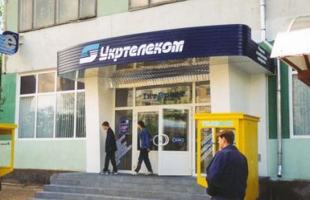 ukrtelekom_2