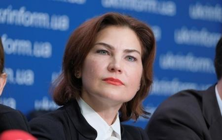 venediktova_new34