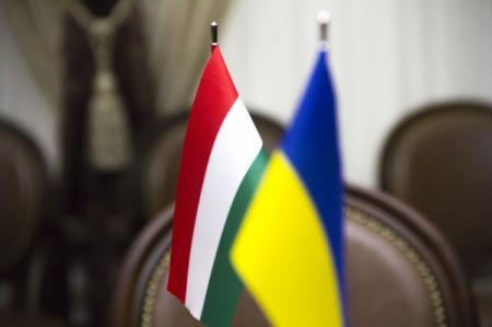 Венгрия снизила уровень требований к Украине по закону об образовании