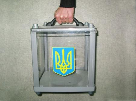 Канада не признает демократичность украинских выборов
