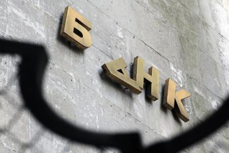 Bank_Bankrot