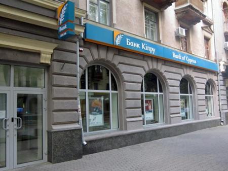 BankCiprus_130213